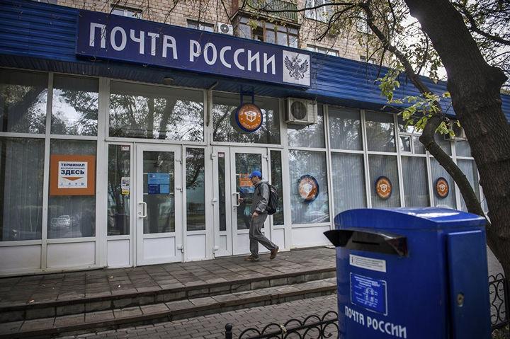 Профсоюз работников связи выступает за господдержку «Почты России»