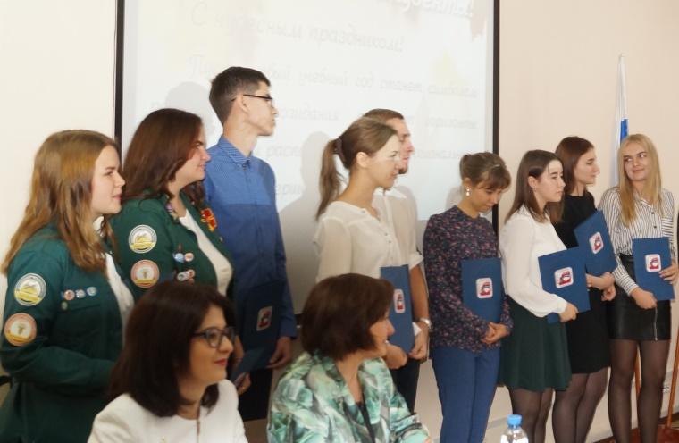 Материальная помощь студентам освобождена от НДФЛ
